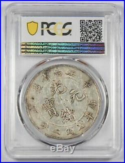 CHINA Kiangnan 1901 $1 Dollar Silver Dragon Coin PCGS XF40 L&M-244 Thick HAH XF+