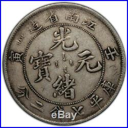 CHINA Kiangnan 1902 $1 Dollar Silver Dragon Coin PCGS XF L&M-247 Slanted Yin