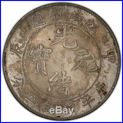 CHINA Kiangnan 1904 $1 Dollar Silver Dragon Coin PCGS AU L&M-257 Extra Spines