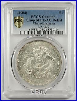 CHINA Kiangnan 1904 $1 Dollar Silver Dragon Coin PCGS AU L&M-257 Y-145a. 12
