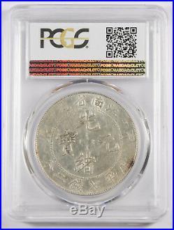 CHINA Kiangnan 1904 $1 Dollar Silver Dragon Coin PCGS AU53 L&M-257 Y-145a. 12 AU