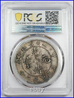 CHINA Kiangnan 1904 $1 Dollar Silver Dragon Coin PCGS XF L&M-257 Y145a. 14 DOT@7