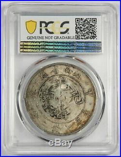 CHINA Kiangnan 1904 $1 Dollar Silver Dragon Coin PCGS XF L&M-258 Y145a. 13 withDOTS
