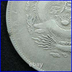 CHINA Kiangnan 1904 $1 Dollar Silver Dragon Coin Y145a. 12