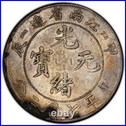 CHINA Kiangnan 1904 TH $1 Dollar Silver Dragon Coin PCGS XF L&M-256 Y#145a. 16