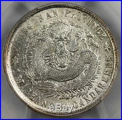 CHINA Kiangnan 1905 SY 20 Cent Silver Dragon Coin PCGS AU LM-263 Y#143a. 13 RARE
