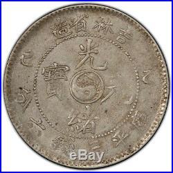 CHINA Kirin 1905 50 Cent Silver Dragon Coin PCGS AU50 L&M-558 Y-182a. 1 About UNC