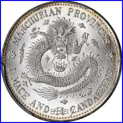 CHINA Manchurian Provinces Silver 20 Cents Dragon Coin (1913). PCGS MS67