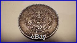 Chihli China 1908 PEI YANG Yr-34 Dragon Silver Dollar Coin