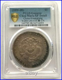China 1890-08 Kwangtung Dragon Dollar PCGS Silver Coin