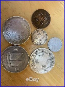 China 1904 Kiangnan Dragon Dollar And 5 Other Precious Chinese Coins