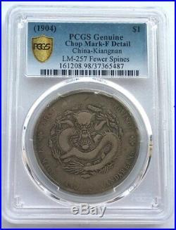 China 1904 Kiangnan Dragon Dollar PCGS Silver Coin