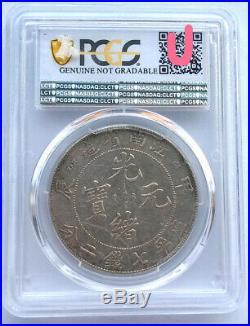 China 1904 Kiangnan Dragon Dollar PCGS XF Silver Coin