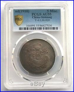 China 1905 Sinkiang Dragon 5 Misc PCGS AU55 Silver Coin, Rare