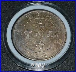 China 1908 Chihli Peiyang Silver Dragon Dollar Coin