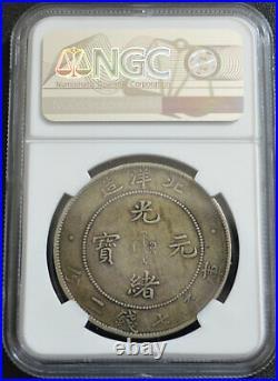 China 1908 Chihli Peiyang Silver Dragon Dollar Coin NGC L&M-465 XF