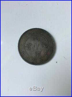 China 1908 Dragon Chihli Silver Dollar Coin