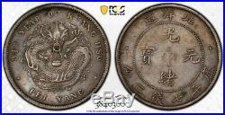 China 1908 Dragon Chihli Silver Dollar Coin PCGS XF40