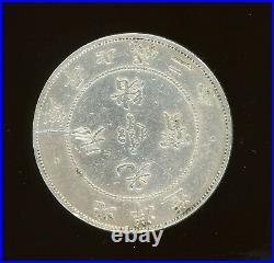 China 1908 Silver Dragon Dollar 34th Year Of Kuang Pei Yang Coin Details! Rare