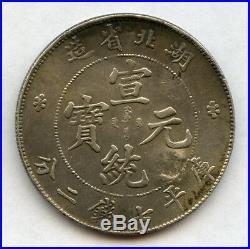 China 1909 Hu-peh Province Dragon Dollar Silver Original Coin Choice Xf