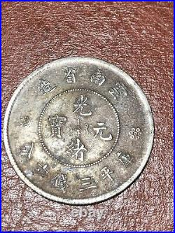 China 1911-15 ND Yunnan Province 50 Cents Silver Imperial Dragon Coin Y 257.2