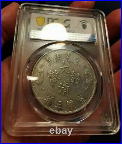 China 1911 Empire Dragon Silver Dollar Coin Y-31 LM-37 Extra Flame PCGS XF