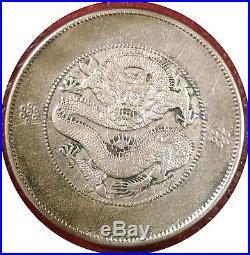 China 1911 Yunnan Silver Dragon Dollar Y-258.1 Lovely Genuine Au Coin