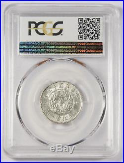 China 1926 Dragon & Phoenix 20 Cent Silver Coin PCGS AU53 L&M-82 Y-335 Choice AU