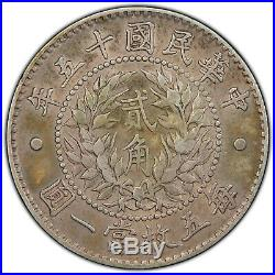 China 1926 Dragon Phoenix 20 Cent Silver Coin PCGS XF45 L&M-82 Y-335 Nice Toning