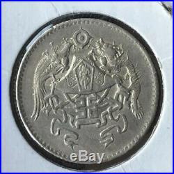 China 1926 Silver Coin 20 Cent Dragon & Phoenix, Super rare