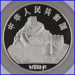China 1988 100 Yuan Proof 12 Oz Silver Coin Lunar Year of Dragon NGC PF68 UC