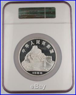 China 1988 100 Yuan Proof 12 Oz Silver Coin Lunar Year of Dragon NGC PF69 UC