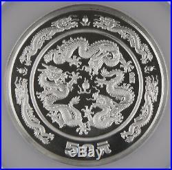 China 1988 50 Yuan Proof 5 Oz Silver Coin Lunar Year of Dragon NGC PF68 UC