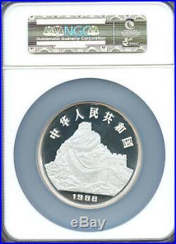 China 1988 50 Yuan Proof 5 ounce silver coin Lunar Year of Dragon NGC PF68 UC