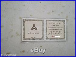 China 2000 Dragon Silver Colorized 1 Oz Coin