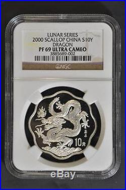 China 2000 Dragon Silver Proof Coin Flower NGC PF 69 Ultra Cameo