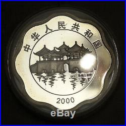 China 2000 Lunar Series, Year of the Dragon, Gold + Silver 2 Coin Set, Gem Proof