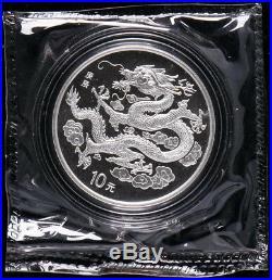 China 2000 Lunar Zodiac Dragon Year Silver Coin 1 oz 10 Yuan COA