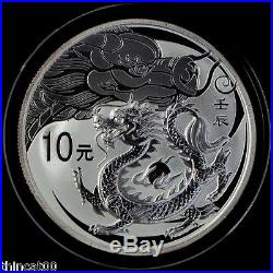 China 2012 Dragon Gold and Silver Coins Set