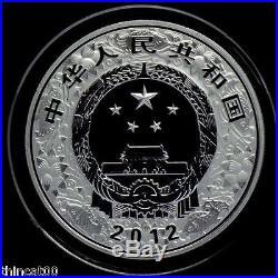 China 2012 Dragon Silver 1 Oz Coin