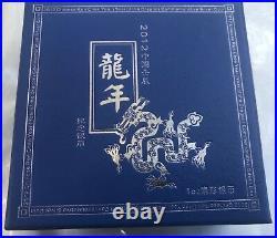 China 2012 Lunar Dragon 1 oz Silver Coin 10 Yuan Beautiful