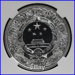 China 2012 Lunar Year of Dragon 10 Yuan 1oz Colorized Silver Coin NGC PF69