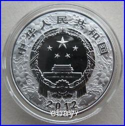 China 2012 Lunar Zodiac Dragon Year Round Silver Coin 1 oz 10 Yuan COA