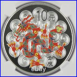 China 2012 Year of Dragon Colorized 1 Oz Silver Proof Coin NGC PF69 UC Colored