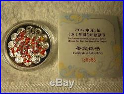 China 2012 Year of the Dragon 1 oz Silver Proof Colorized Coin (w Box & COA)