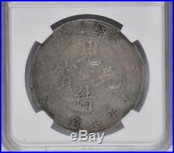 China 7 Mace 2 Candareens Silver Dollar Dragon Coin, 1908 NGC XF45 Tientsin Mint