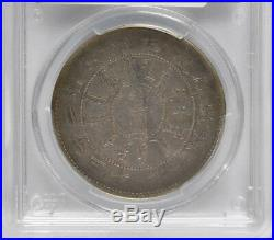 China Chihli Silver LONG HORN Dragon Coin, 1987, PCGS VF30, Y-65.1