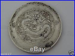 China Chinese Dragon Silver Coin Sinkiang 5 Miscals