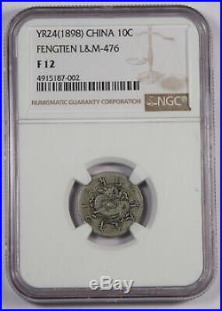 China Empire 1898 Yr 24 Fengtien 10 Cent Dragon Coin NGC Fine 12 L&M-476 Scarce