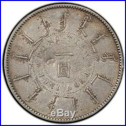 China Fengtien 1898 $1 Silver Dragon Coin PCGS XF L&M-471 Y-87 Narrow Mouth Rare